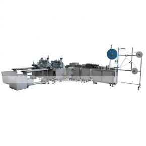 Fully Automatic 1+2 Mask Making Machine for Making Disposable 3 Layer Mask